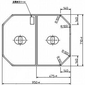 TOTO 浴室関連器具 ふろふた●ネオマーブバス 2枚 950×710mm PCF1000R#NW1風呂ふた・風呂フタ・フロフタ