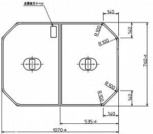 TOTO 浴室関連器具 ふろふた●いものホーローバス 2枚 1070×760mm PCF1100R#NW1風呂ふた・風呂フタ・フロフタ