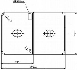 TOTO 浴室関連器具 ふろふた●ポリバス 2枚 1060×710mm PCF1140R#NW1風呂ふた・風呂フタ・フロフタ
