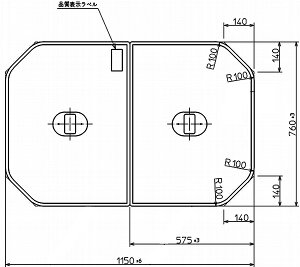 TOTO 浴室関連器具 ふろふた●いものホーローバス 2枚 1150×760mm PCF1200R#NW1風呂ふた・風呂フタ・フロフタ