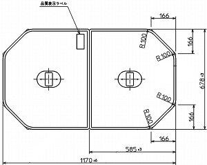TOTO 浴室関連器具 ふろふた●ネオマーブバス 2枚 1170×680mm PCF1220R#NW1風呂ふた・風呂フタ・フロフタ