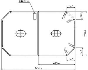 TOTO 浴室関連器具 ふろふた●いものホーローバス 2枚 1250×760mm PCF1310R#NW1風呂ふた・風呂フタ・フロフタ