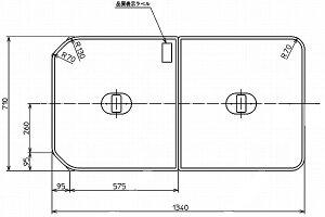 TOTO 浴室関連器具 ふろふた●いものホーローバス 2枚 1340×710mm PCF1450R#NW1風呂ふた・風呂フタ・フロフタ
