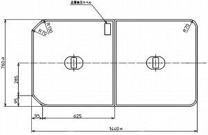 TOTO 浴室関連器具 ふろふた●いものホーローバス 2枚 1440×760mm PCF1550R#NW1風呂ふた・風呂フタ・フロフタ