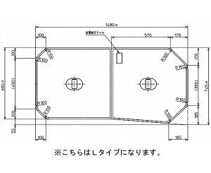 TOTO 浴室関連器具 ふろふた●ネオマーブバス 2枚 1480×730mm PCF1630RR#NW1 PCF1630LR#NW1風呂ふた・風呂フタ・フロフタ
