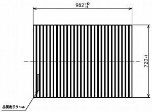 TOTO 浴室関連器具 ふろふた●ポリバス 1枚 980×720mm PCS1000N#NW1風呂ふた・風呂フタ・フロフタ