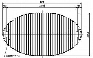 TOTO 浴室関連器具 ふろふた●ネオエクセレントバス 1枚 1320×800mm PCS1600N#NW1風呂ふた・風呂フタ・フロフタ