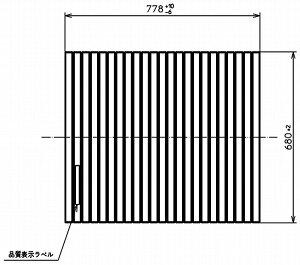 TOTO 浴室関連器具 ふろふた●ポリバス 1枚 780×680mm PCS800N#NW1風呂ふた・風呂フタ・フロフタ