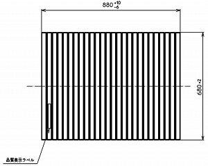 TOTO 浴室関連器具 ふろふた●ポリバス 1枚 880×680mm PCS900N#NW1風呂ふた・風呂フタ・フロフタ