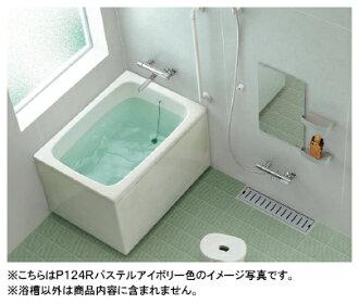 TOTO浴缸、浴缸聚乙烯公共汽车1000尺寸P124(R/L)●2一方全围裙固定型