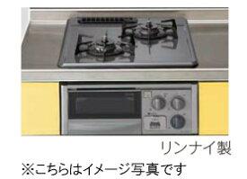 サンウェーブ 加熱機器●2口コンロ・ホーロートップタイプ●水有片面焼グリル●ドロップインコンロ シルバーR1421BOLHV