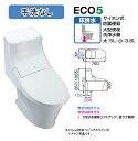 LIXIL(リクシル) INAX アメージュZAシャワートイレ一体型●手洗いなし●床排水 排水芯200mm●ECO5 大5L、小3.8L_BC-ZA20S+DT-ZA251__BC…