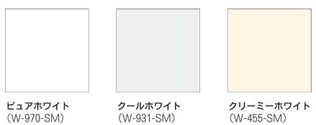 JFE建材 『リバーホーロー』 ホーローキッチンパネルキッチン・洗面室・トイレ兼用W-970-SM、W-931-SM、W-455-SM●サイズ 0.5mm×890mm×2400mm (3×8版)●2枚入(1梱包) ★磁石やマグネットがくっつく