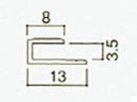 アイカ キッチンパネルアイカセラール 施工部材アルミジョイナー 20本梱包 シルバー 見切り・入隅用ZK-1201B