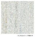 アイカ キッチンパネル セラール FQN1701ZMN 壁面用 鏡面仕上げ ●3×8サイズ(935×2455×3mm)【2枚以上ご注文頂く場…