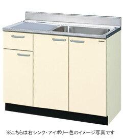 サンウェーブ キッチン 木製キャビネットGKシリーズ 流し台(1段引出し) 間口100cmGKF-S-100SYN・GKW-S-100SYN