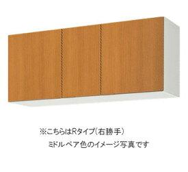 サンウェーブ キッチン 木製キャビネットGSシリーズ 吊戸棚(高さ50cm) 間口120cm不燃処理吊戸棚 GSM-A-120F・GSE-A-120F