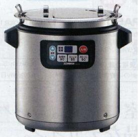 ■象印業務用マイコン スープジャーTH-CU080