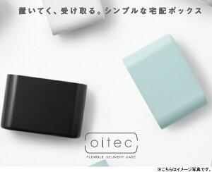 杉田エース 簡易型 宅配ボックス oitec オイテック●セット内容 ケース1台・バッグ1枚・メッセージボード1個アンカーキューブ1個・ワイヤー1本・錠前2個