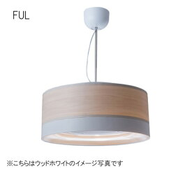 innoinno(イーノ・イーノ) クーキレイ照明付きダイニング用レンジフード C-FUL501 LED照明タイプ●全2色・ウッドホワイト・ウッドブラック●電気工事不要・取り付け簡単