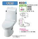 LIXIL(リクシル) INAX アメージュZ シャワートイレ一体型●AM2グレード●手洗いあり●ECO6 大6L、小5L●壁排水 排水芯155mm_BC-360PU+D…