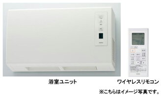 TOTO墙壁装饰浴室干燥暖气时机200V型●换气扇联锁类型TYR620