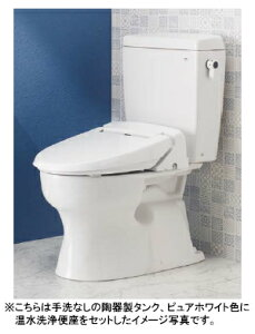 Janis(ジャニス) トイレ バリュークリン2●普通便座(暖房便座、温水洗浄便座へ変更可)●壁排水:後抜き:高さ120-148mm 左右抜き:高さ155mm対応●手洗なし 陶器製タンクSC8090-PG_+ST0792-0_M+NC822W