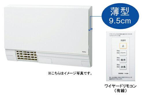 TOTO 洗面所暖房機 ワイヤードリモコン(有線)TYR330【smtb-k】【w3】
