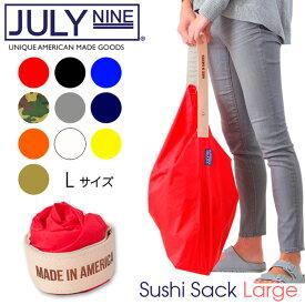 JULY NINE スシサック Large Lサイズ ジュライナイン ナイロン トートバッグ 折りたたみ エコバッグ Sushi Sack ラージ サブバッグ レジカゴ マイバッグ