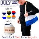 JULY NINE two tone スシサック REGULAR Mサイズ ジュライナイン ツートンカラー トートバッグ 折りたたみ エコバッグ Sushi Sack レギュラー サブバッグ マイバッグ