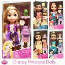 【ラッピング無料】ディズニープリンセス お人形&ティーカップセット 35cm Disney ドール ラプンツェル アリエル モア…