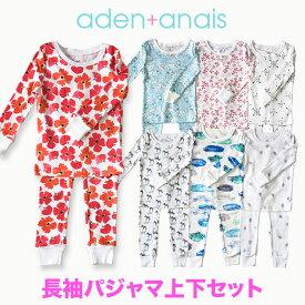 エイデンアンドアネイ 長袖パジャマ上下セット aden+anais セットアップ aden anais pj ねまき パジャマ
