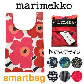 【新デザイン】マリメッコ MARIMEKKO エコバッグ トートバッグ 折りたたみ コンパクト マタニティー サブバッグ マイバッグ ショッピングバッグ レジカゴ おしゃれ ブランド バッグインバッグ エコバック 北欧 スマートバッグ