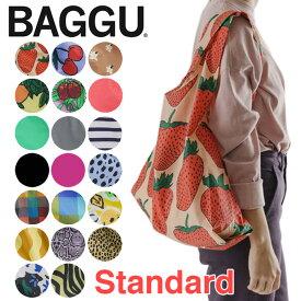 【新柄入荷】BAGGU バグゥ バグー エコバッグ スタンダード STANDARD ナイロン トートバッグ 折りたたみ コンパクト サブバッグ マイバッグ ショッピングバッグ レジカゴ おしゃれ ブランド バッグインバッグ