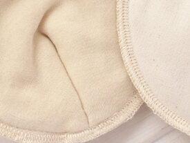 純オーガニックコットン100%母乳パッド【ランキング1位】 《オーガニックコットン100% 綿100% メイドインアース 授乳パッド》