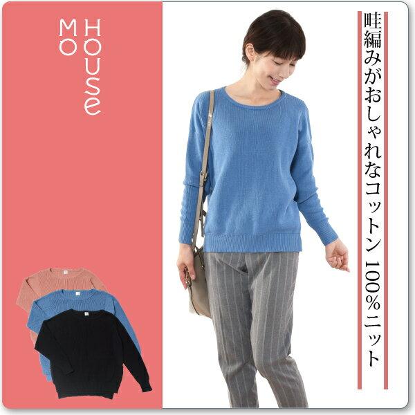 【あす楽対応】【送料無料】AZEAMI(アゼアミ) 授乳服 モーハウス