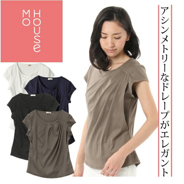 【あす楽対応】【ランキング1位獲得】ポルテ きれいめカジュアルTシャツ ビジネス授乳服 モーハウス