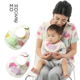 赤ちゃん用スタイ モーブラwish wish・スタイ《モーハウス 授乳服 マタニティウェア ベビー用品 コットン100% 綿100% 洗濯機OK 日本製 ベビー用ビブ ギフト》