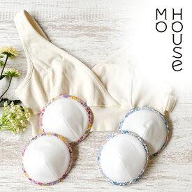 【楽天母乳パッドランキング1位獲得】(新色)モーパッド(母乳パッド)
