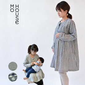 《試着OK》授乳服 マタニティウェア マタニティパジャマトップス《マタニティ服 授乳服 日本製 モーハウス》