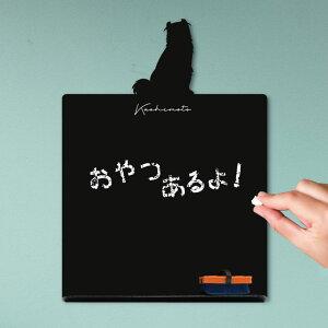 メッセージボード 【 アメリカンカール 】【送料無料】かわいい ペット シルエット 黒板 メニューボード ブラックボード こくばん 猫 チョーク プレゼント ギフト お祝い 簡単 軽い ミニ黒