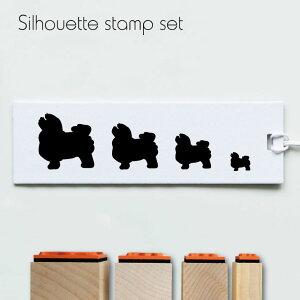 【送料無料】 スタンプ4個セット 【 ボロニーズ 】 シルエット イラスト 犬 ペット はんこ プレゼント ギフトバレットジャーナル かわいい シンプル 手紙 カード