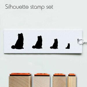 スタンプ セット 【 アメリカンカール 】【送料無料】 シルエット イラスト 猫 ペット はんこ プレゼント ギフトバレットジャーナル かわいい シンプル 手紙 カード