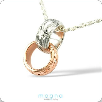 Moana hawaiian jewelry rakuten global market put on two silver product name product name mozeypictures Gallery