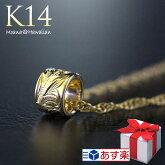 ハワイアンジュエリーネックレスK14イエローゴールド幸運バレルペンダントクリスマスプレゼントレディース