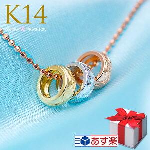 ハワイアンジュエリーネックレスK14ゴールドネックレス3連ハワイアンバレルペンダントレディースプレゼントクリスマスギフト