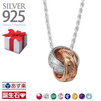 Moana hawaiian jewelry rakuten global market put on two silver put on two silver 925 hawaiian barrel pink gold collar pendants one 2way 05p04oct13 aloadofball Image collections