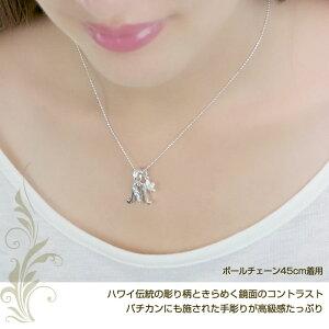 ハワイアンジュエリーイニシャルネックレスペンダントシルバー925手彫りイニシャルネックレス