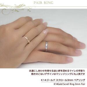 ハワイアンジュエリーリング指輪K14ピンクゴールドピンキーリング幅3mm刻印無料送料無料ケース付あす楽