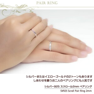 メール便送料無料!ハワイアンジュエリーリング指輪シルバー925ピンクゴールド幅2mm手彫り♪ピンキーリングレディースハワイアンジュエリー宅配便はケース付あす楽母の日ギフトプレゼント